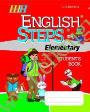ENGLISH STEPS. Student's Book. Elementary. (рабочая тетрадь – продолжение)