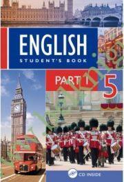 Английский язык/Англійская мова. 5 класс в 2 частях (с электронным приложением) Часть 1. (Рекомендовано МО)