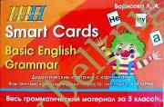 """Коробка с набором дидактических карточек """"Smart Cards. Basic English. Grammar."""""""